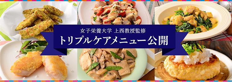 森永 スキム レシピ